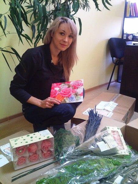 Екатерина Митченко, компания GREEN TREE, г.Иркутск отзывы о стабилизации