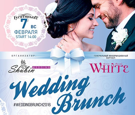 weddingbrunchpromo_b.jpg